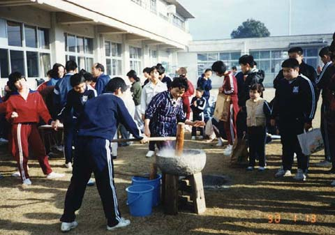 1990年(平成2年)もちつき・どんど焼き大会(附属養護学校)